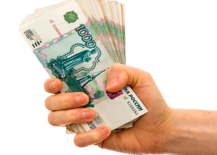Займ на длительный срок с плохой кредитной историей