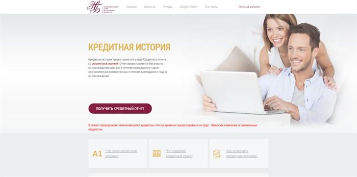 Онлайн сервис