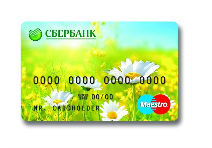 Изображение - Как можно разблокировать кредитную карту Kak-razblokirovat-kreditnuyu-kartu-Sberbanka-4