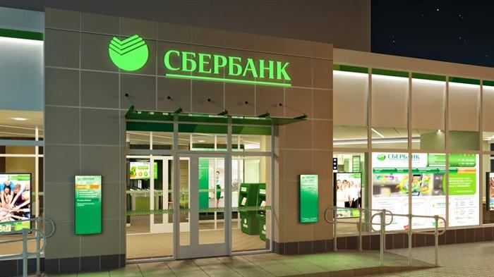 Снятие денег через банк