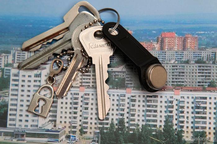 Покупка и оформление квартиры в ипотеку