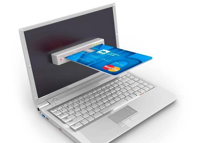 Онлайн оформление кредитной карты