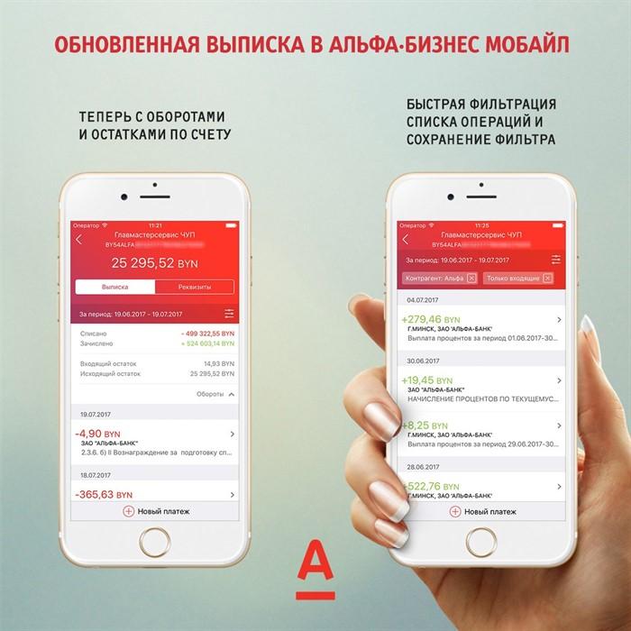 Приложение для телефонов
