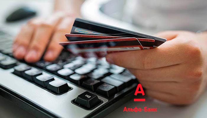 Оглайн заявка на рефинансирование
