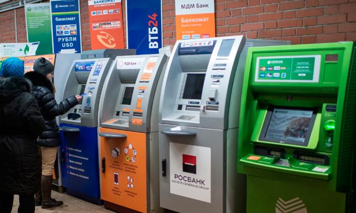 Беспроцентное снятие денег в банках-партнерах