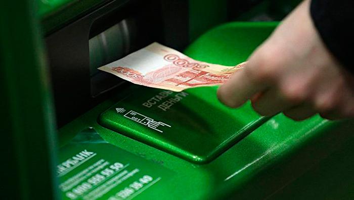 Пополнение кредитки через банкомат