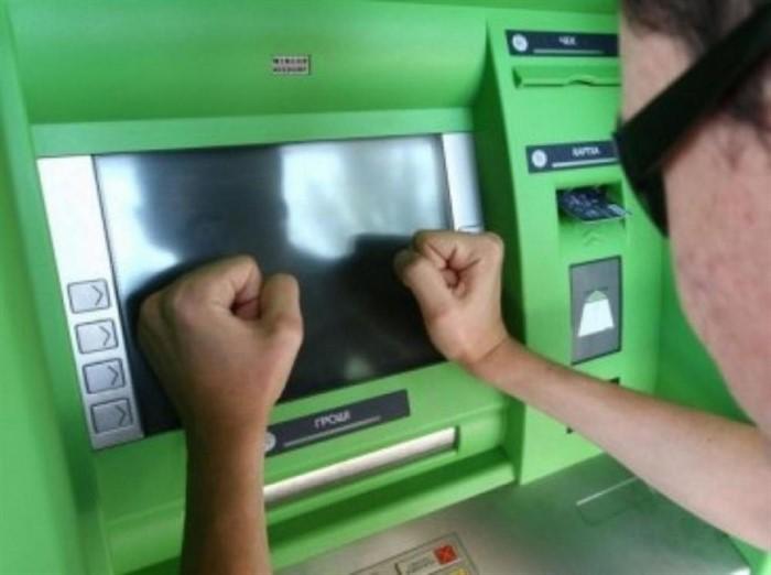 Поломка банкомата