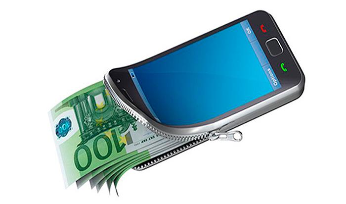 Оплата кредита через мобильный банк