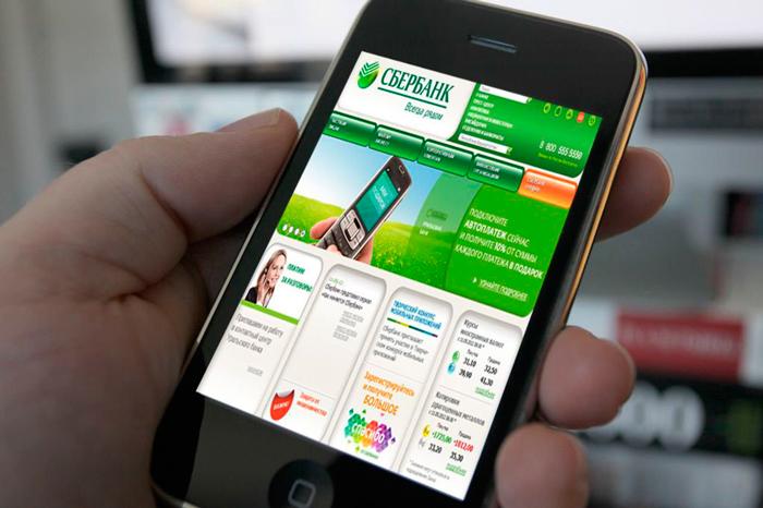 Оплата кредита через приложение Сбербанка