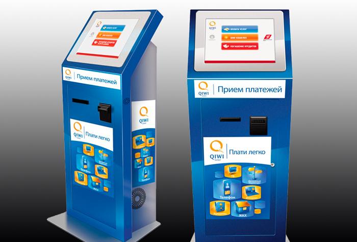 Изображение - Как пополнить кошелек вебмани через терминал Kak-polozhit-dengi-na-Vebmani-cherez-terminal-2