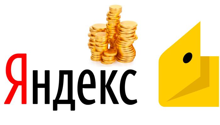 Пополнение карты через Яндекс.Деньги