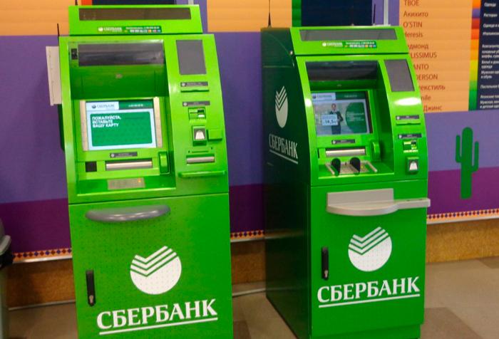Как положить деньги на телефон через банкомат