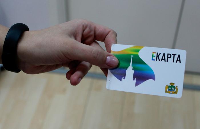 Онлайн пополнение Е-карты