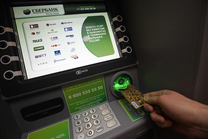 Баланс по банкомату