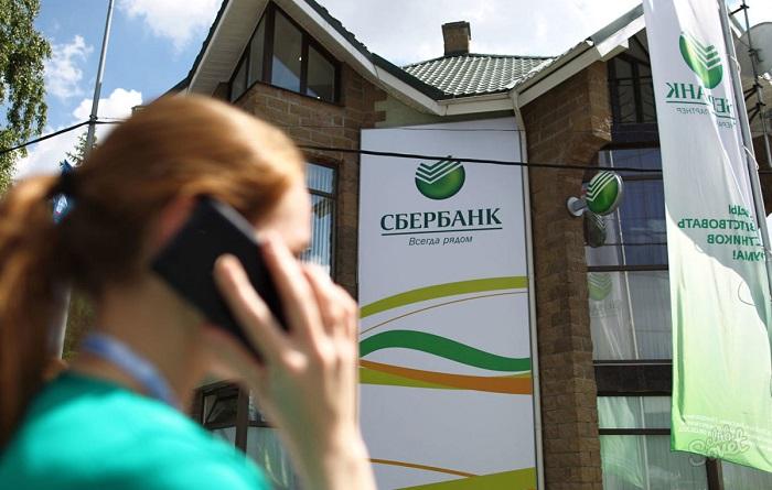 Звонок в банк
