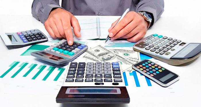 Выгодность рефинансирования