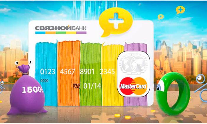 Карты Связного банка
