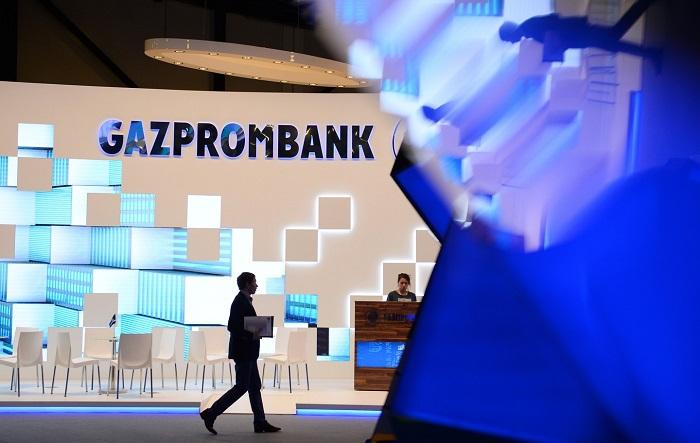 Эмблема Газпромбанка