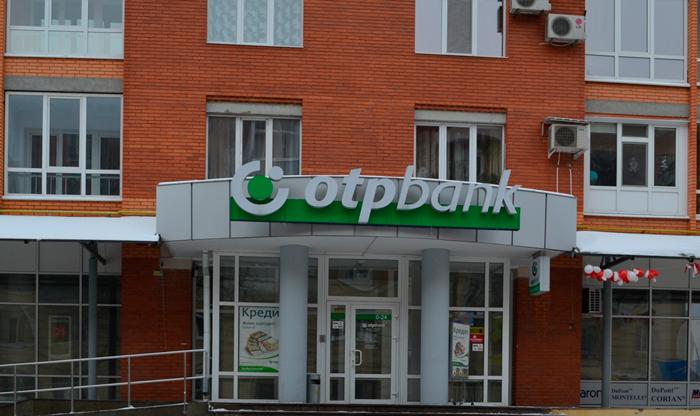Партнеры банка ОТП