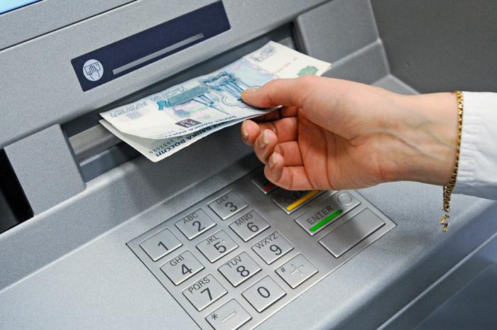 Беспроцентное снятие наличных с кредиток ОТП банка
