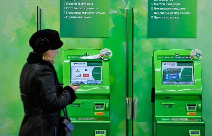 Как в банкомате разменять валюту