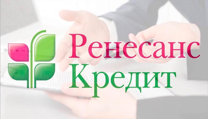 Пополнение через организации-партнеры