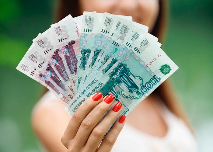 Заявка на кредит в Промсвязьбанке