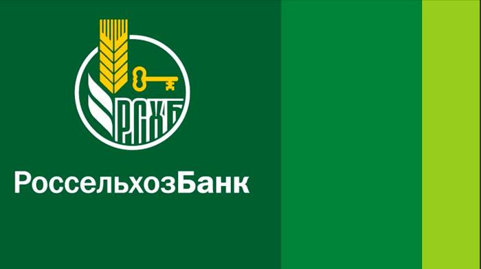 Программы кредитования в Россельхозбанке