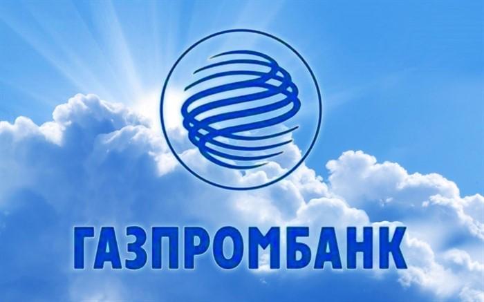 Эмблема Газпромбанк