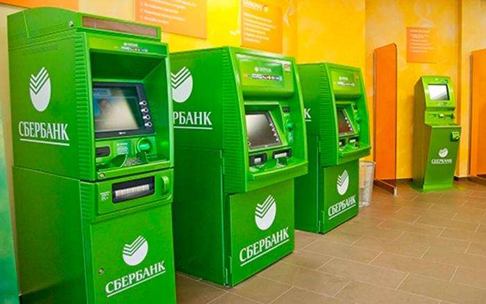 Оплата через банкомат