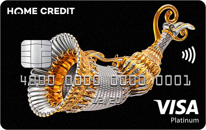 Условия по карте Хоум Кредит Platinum