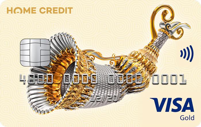 Условия по карте Хоум Кредит Gold