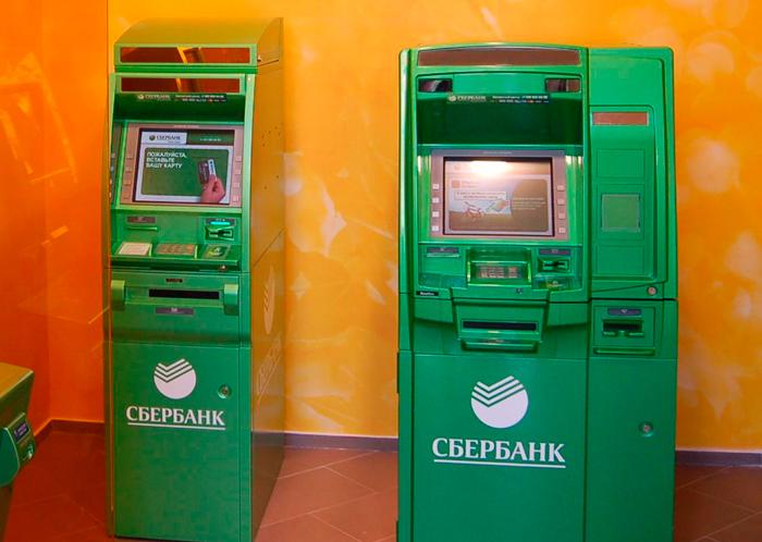 Что такое банкомат