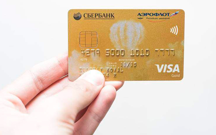 Как получить золотую карту Аэрофлот Бонус