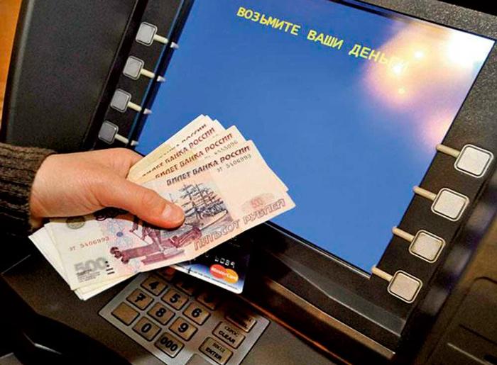 Снятие денег в банкомате Бинбанка