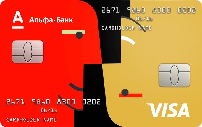 Особенности активации зарплатной карты