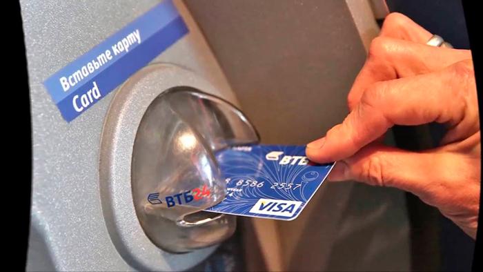 Активация карты ВТБ через банкомат