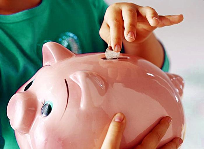 Контроль доходов и расходов