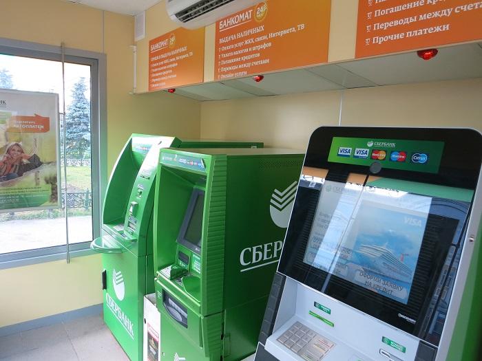 Терминал и банкомат