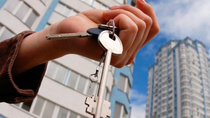 Документы на квартиру при оформлении ипотеки