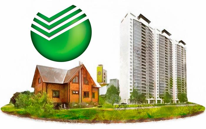 Госпрограмма ипотечного кредитования многодетных