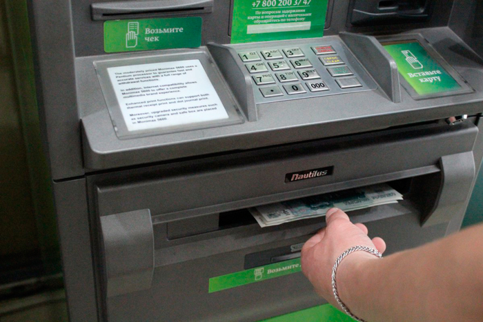 Лимит на снятие с кредитки