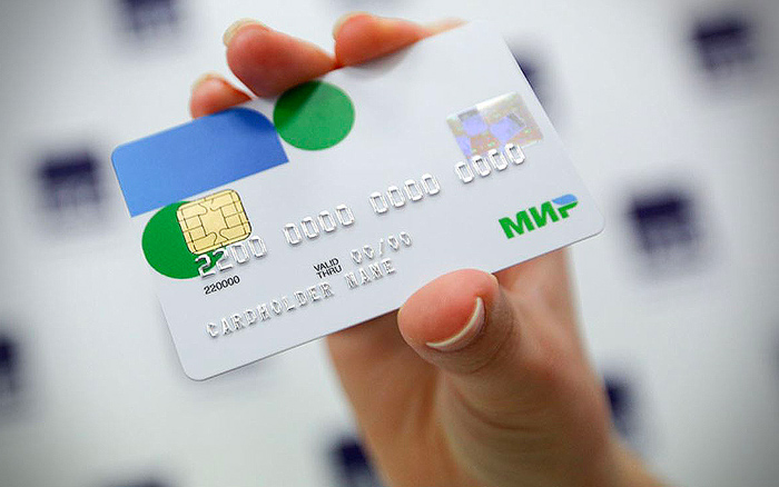 Пенсионная карта МИР от Сбербанка