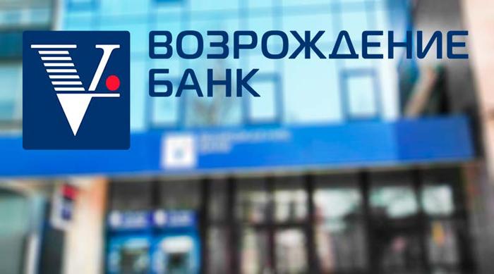 Перевод денег в отделении банка
