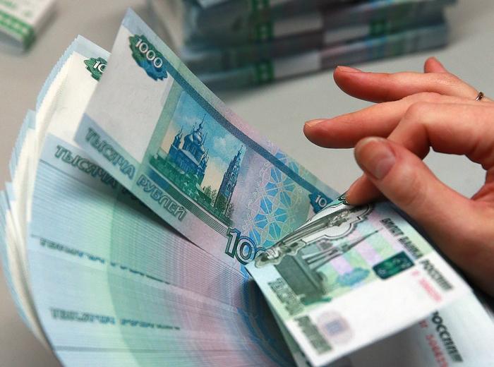 Кредит без обеспечения в МФО