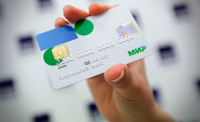 Замена зарплатной карты