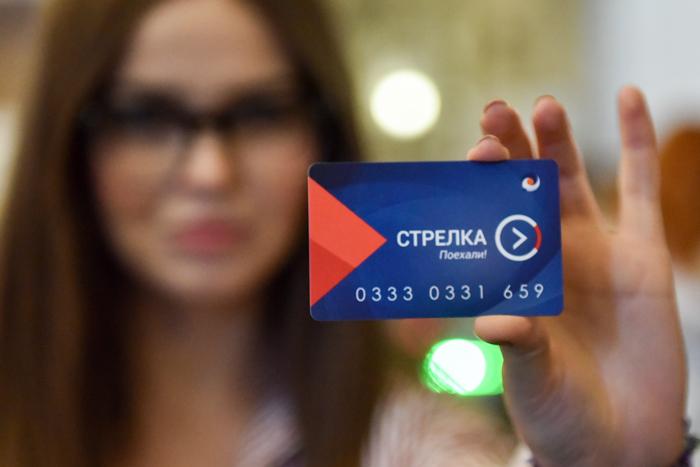 Изображение - Что дает карта стрелка преимущества Transportnaya-karta-Strelka-1