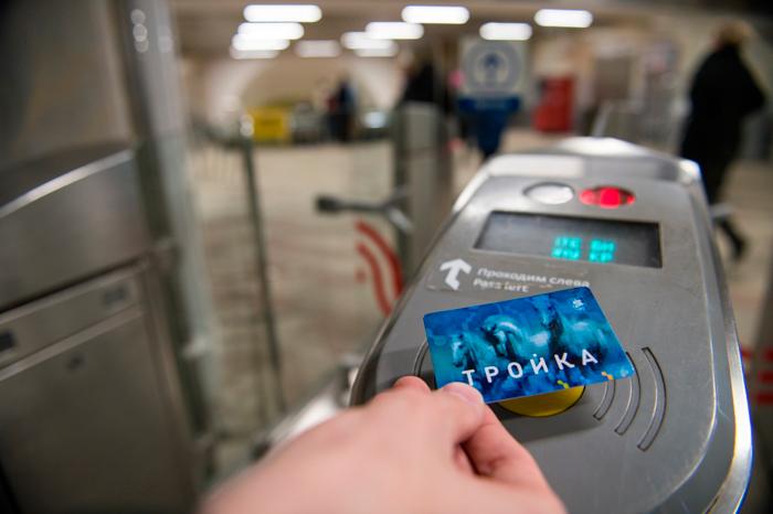 Оплата картой Тройка в метро