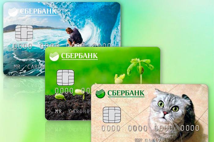 Требования к держателям карт