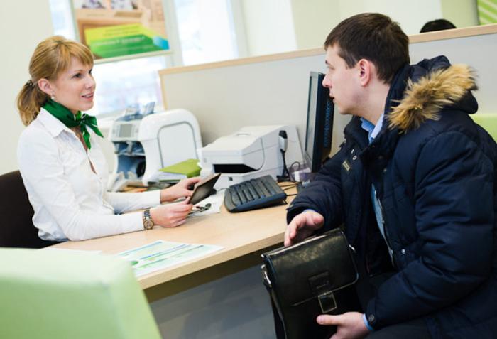 Получение выписки в банке